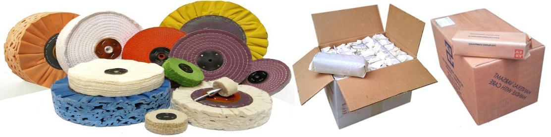 Metal Polishing Supplies / Kits